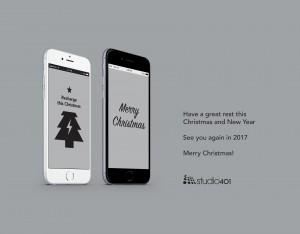 xmas-2016-phone-screen